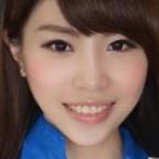 Verna Chan