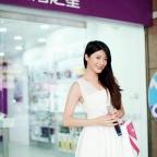 Joanna Hsiao