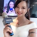 Angel Liang